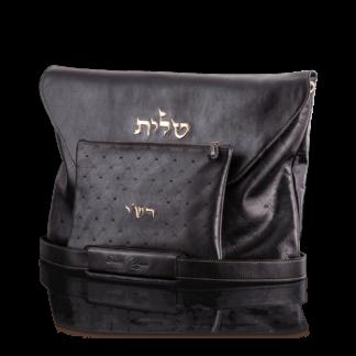 Set «770» King David