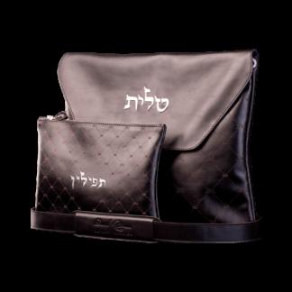 Set for Talit & Tefillin King David